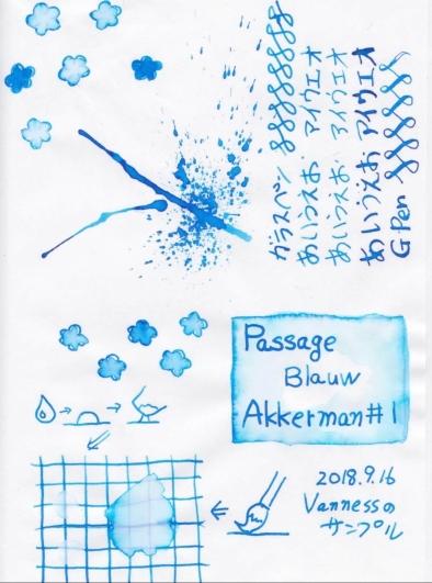 akkerman #1 passage blauw