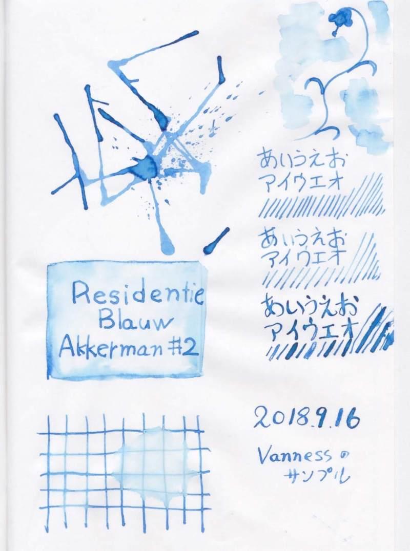 akkerman #2 Residentie Blauw