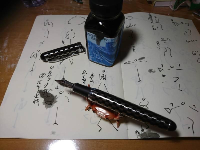 noodler's ink Lexington Gray